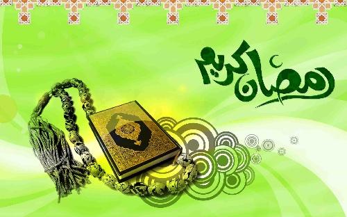 طرح لایه باز بنر ماه مبارک رمضان (003)