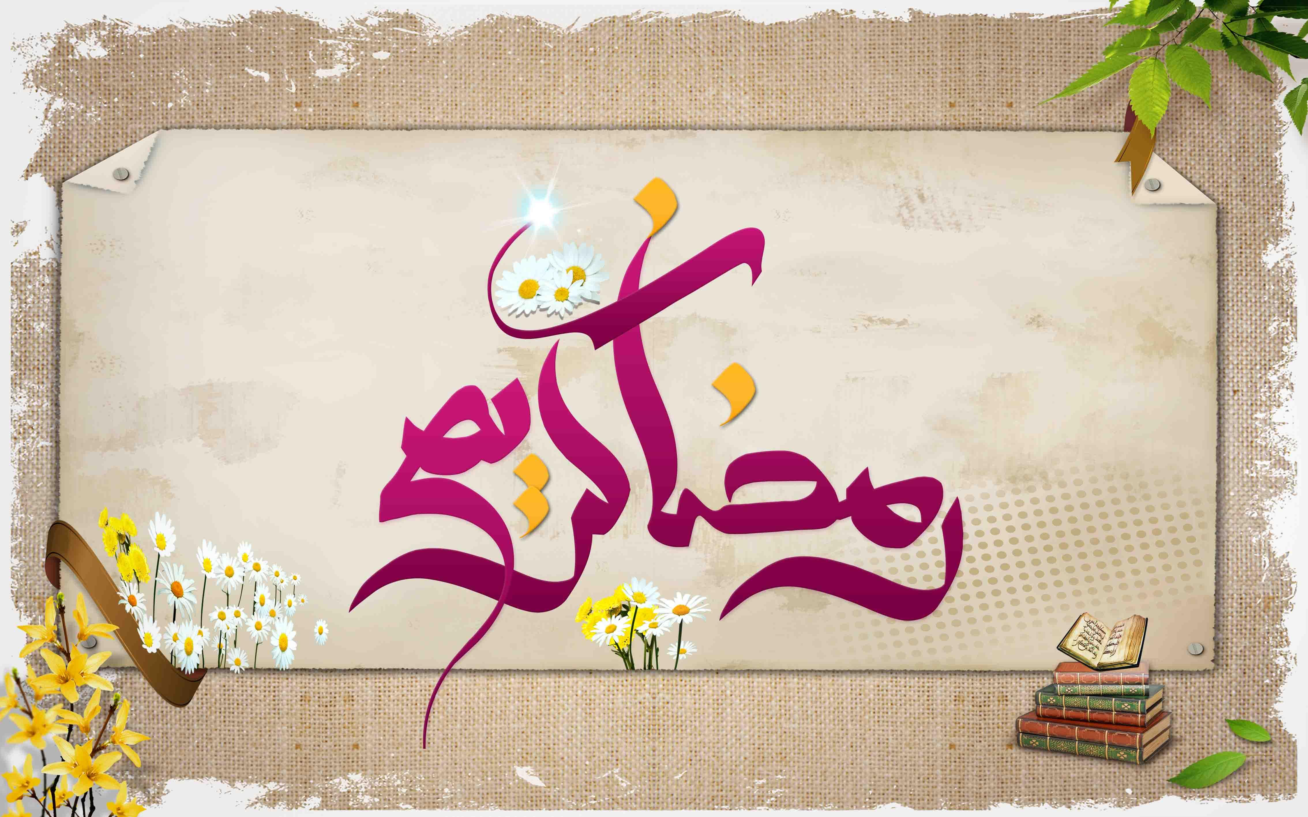 طرح لایه باز بنر ماه مبارک رمضان (005)