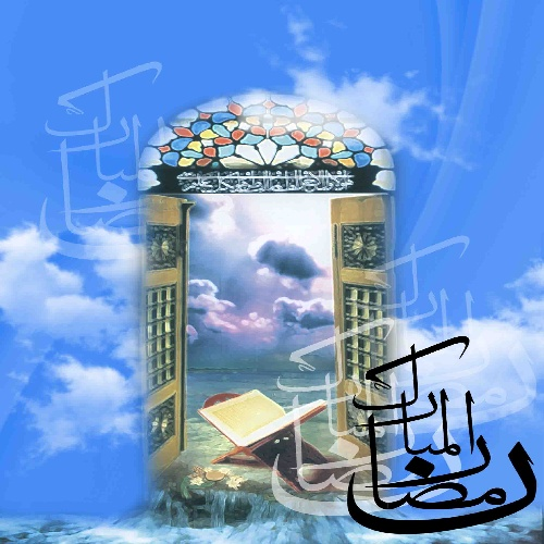 طرح لایه باز بنر ماه مبارک رمضان (012)